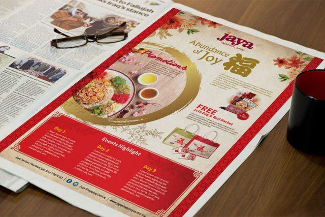 03 Jaya News Ad Mock Up
