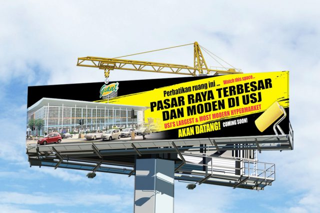 12 Giant USJ Billboard